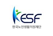 한국노인생활지원재단