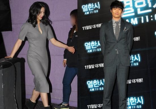 Choi Daniel And Kim Ok Bin Attend Press Preview For Their Film Am