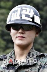김세령 상사 특전