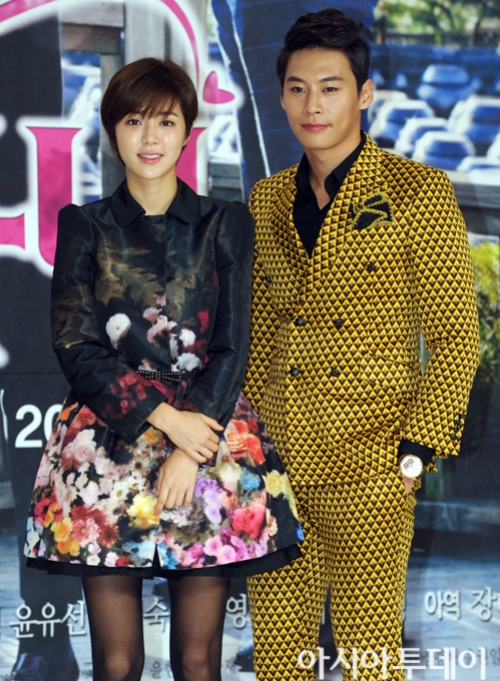 park han byul and jung eun woo dating Park han-byul is dating actor jung eun-woo , according to a report by the fact formerly sports seoul on december hl december 23, at jinjin december 23, at.
