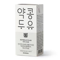 밥스누_약콩두유