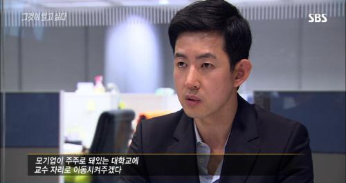 [단독] '땅콩회항' 여승무원, '국민배신녀'? 전모 최초공개