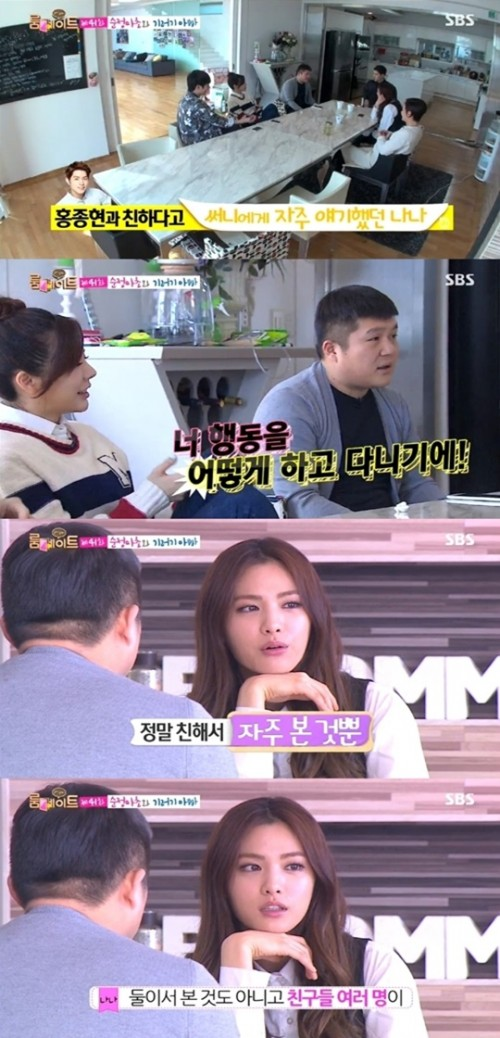 Nana dating rumors