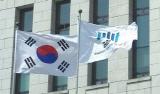 대검 깃발사진