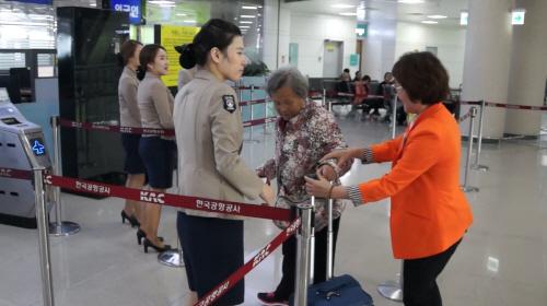온 가족 제주도 여행, 놓치면 안 될 공항 서비스는?