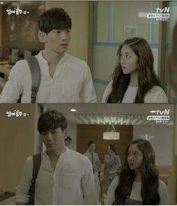 Oh joo wan news dating
