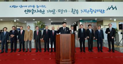 박영범 이사장