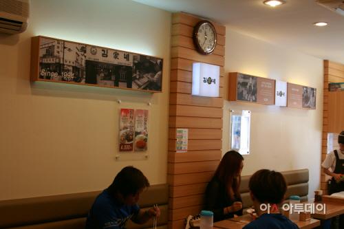 김가네 리뉴얼 후 매장 내부 모습