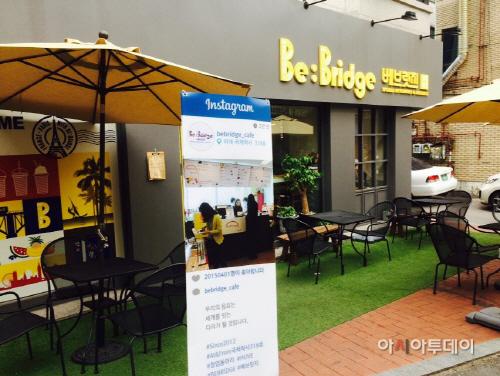 서울 한국외국어대 앞에 있는 세계음료 카페 '베브릿지' 2호점 /사진=조세형 최하나 박민아 대학생 인턴기자