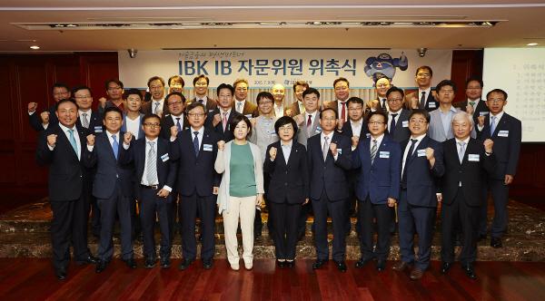 IBK IB 자문위원