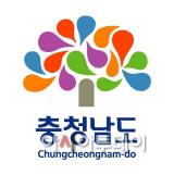 국영문 심벌마크 강조형