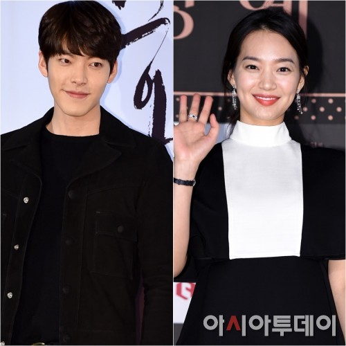 shin min ah kim woo bin dating Actor kim woo bin and actress shin min ah have been spotted filming an advertisement for the clothing brand giordano, which is the first time the pair has worked together since they confirmed in july that they're currently dating.