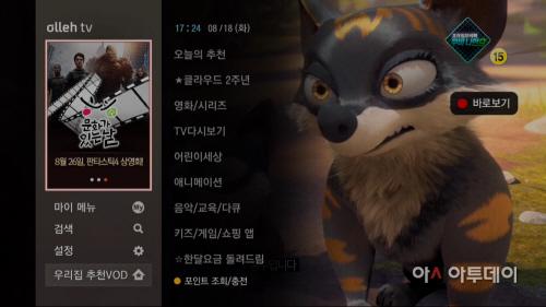 미국영화협회 등과 손잡고 '매마수' 행사 열어_1