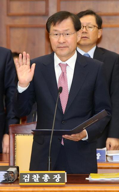 선서하는 김진태 검찰총장