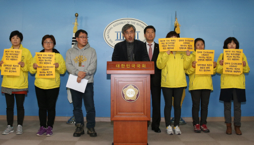 세월호 유가족들 국회에서 회견