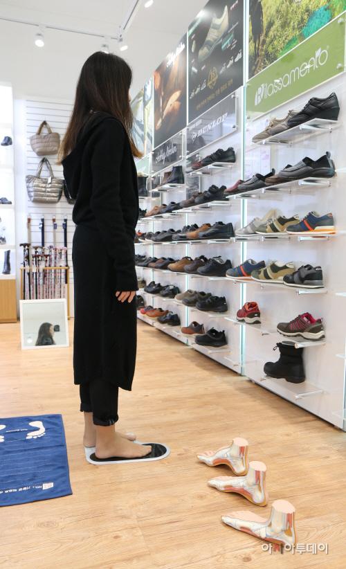 중장년 맞춤 신발 서비스2
