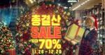 [Hot 할인&이벤트] 미샤·ABC마트·어퓨·KFC·CJ