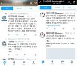 '발리 항공편 지연됩니다'…항공사들의 SNS 활용법