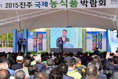 """""""세계인의 식탁, 신선한 '진주농산물'로 채운다"""" - 아시아 ..."""