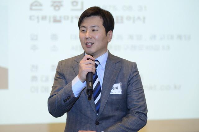 손종희대표이사_사진