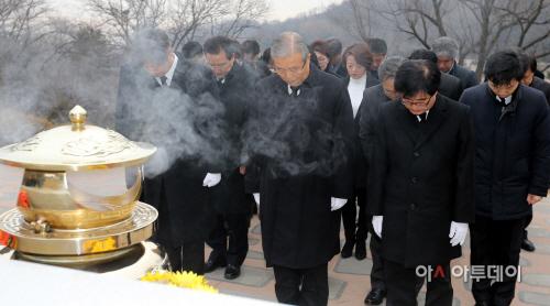 김종인, 국립서울현충원 김대중 전 대통령 묘역 참배
