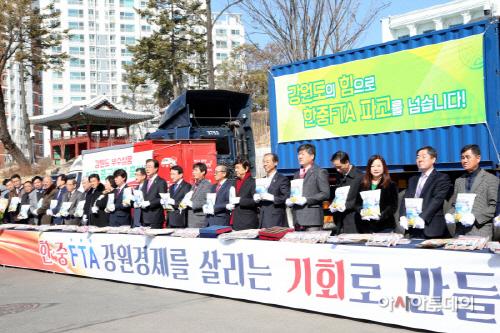'철원 오대쌀' 이어 강원도 농·수특산품 중국 식탁 오른다 ...