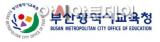 과학영재학교-국책연구소, R&E 연구 강화