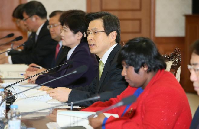 다문화가족정책위원회