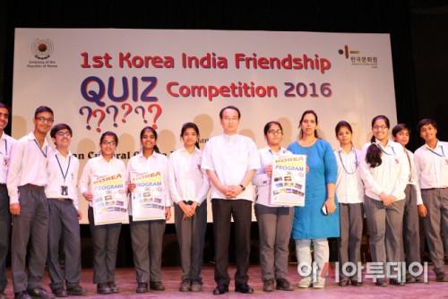 Indian student winner of Korea quiz wants to experience