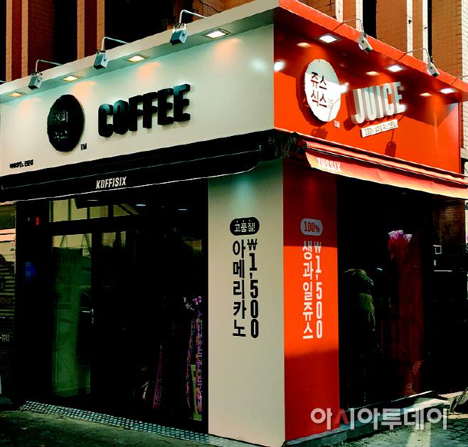 커피식스 쥬스식스 복합매장-서울마포점