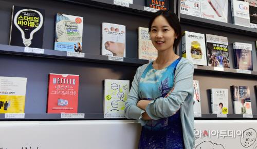 이혜민 핀다 대표 인터뷰14