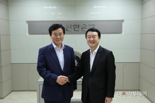 신한은행 사진