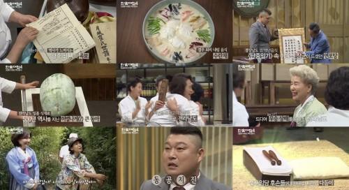 [친절한 리뷰] '한식대첩4' 전북팀 탈락, 시청률 최고 경신