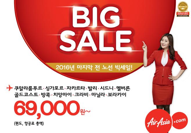 AirAsia_Big Sale Image