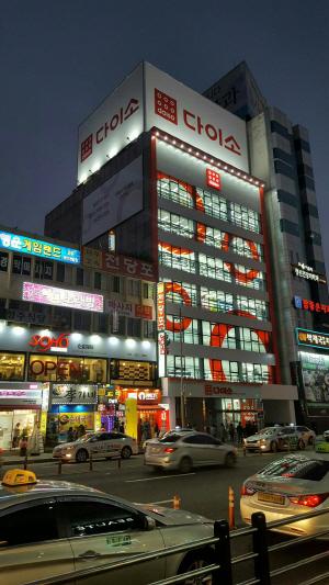 대전본점 1029 오픈 500평