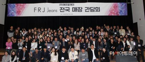 [사진]2016 FRJ Jeans 전국 매장 간담회 단체 사진