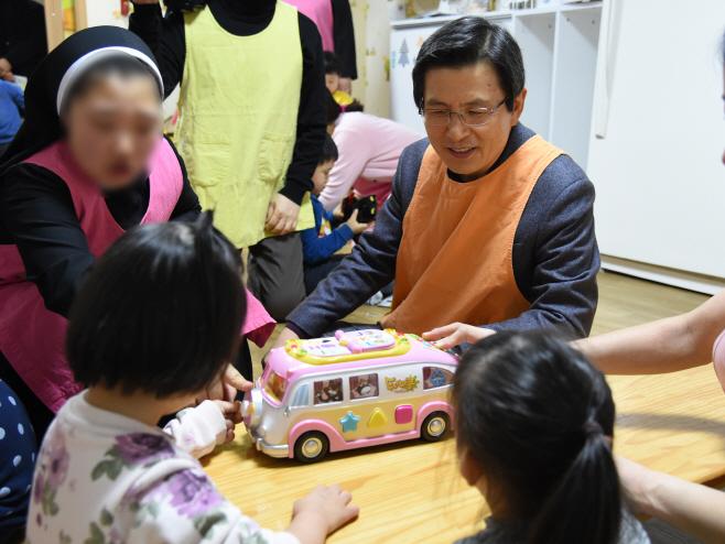 황 권한대행, 장애 영유아시설 방문
