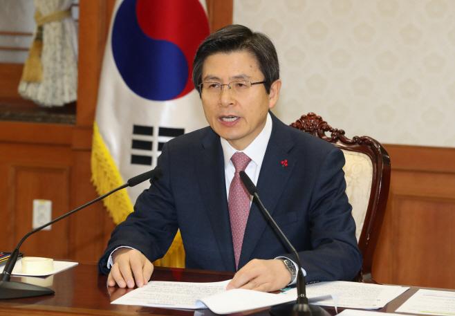 황 권한대행, 국정현안 관계장관회의 발언