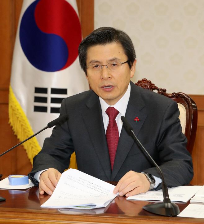 황 권한대행, 경제관계장관회의 발언