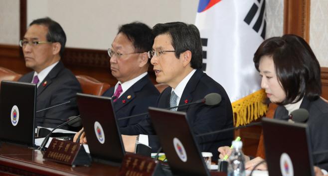 황 권한대행, 새해 첫 국무회의 주재