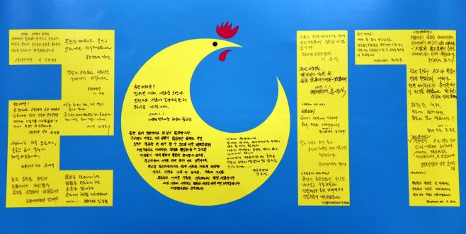 170103_국무회의(서울청사)5