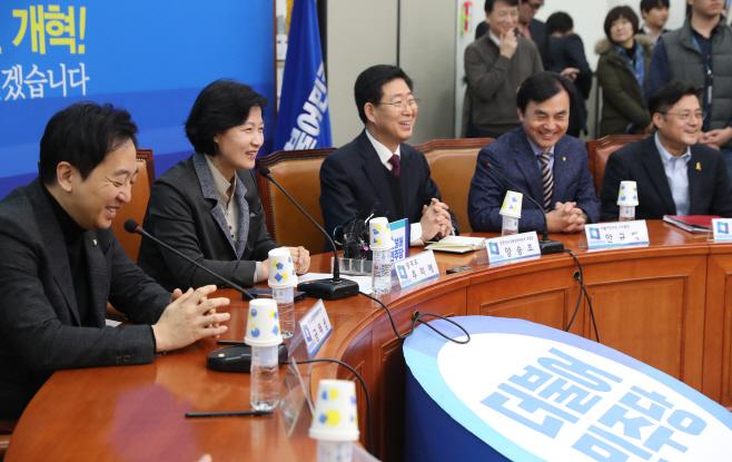 민주당 당헌당규강력정책위원회