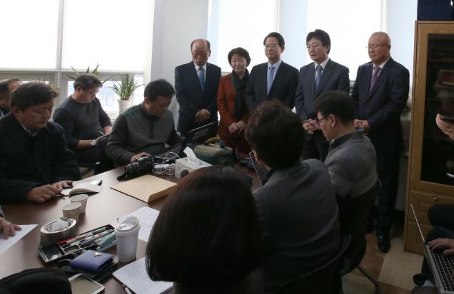 바른정당 대구시당 창당 준비 기자회견