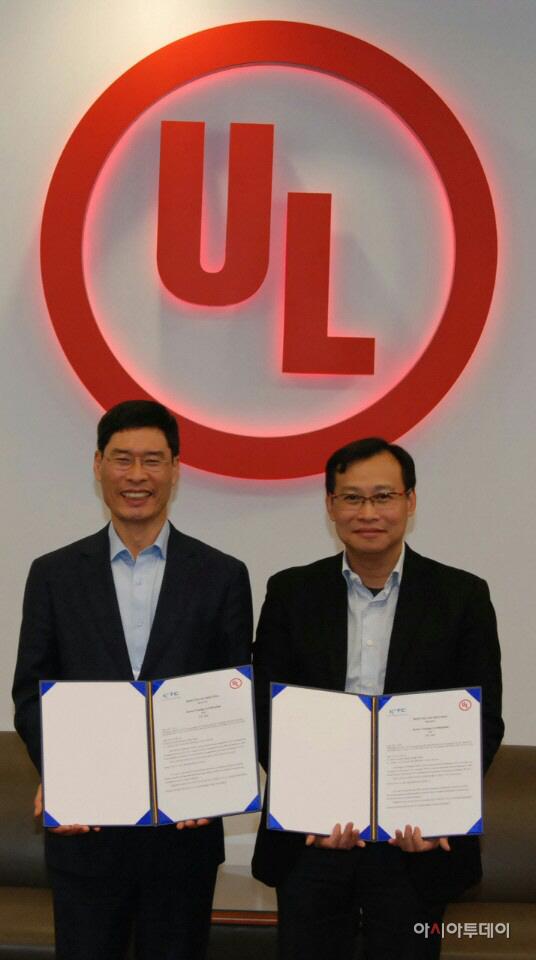 UL 전선 및 케이블 분야 공동시험소 설립을 위한 업무협약 체결