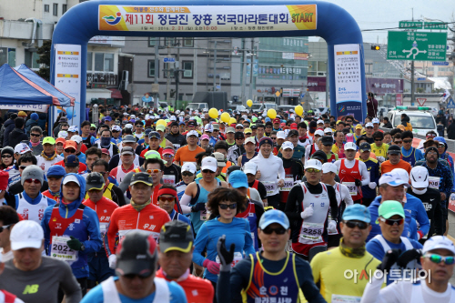 제11회정남진장흥전국마라톤대회