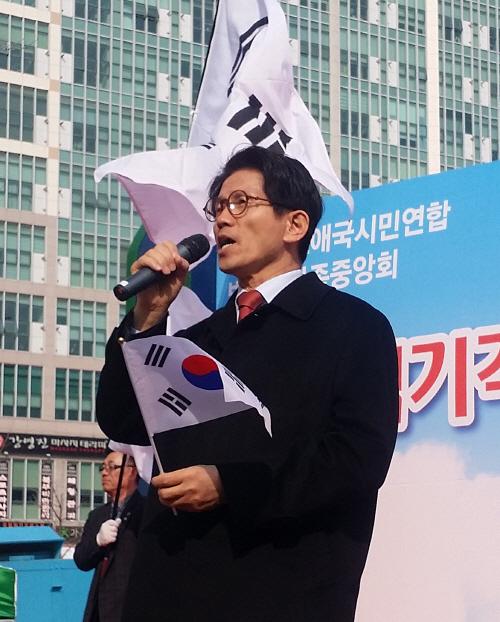 탄핵반대 발언하는 김문수