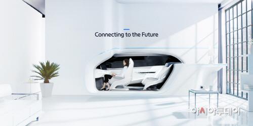 170220 현대자동차그룹, 디지털