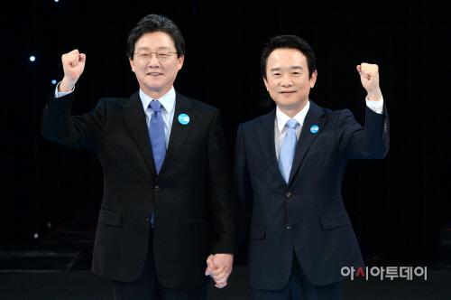 [포토] 바른정당 경선토론 나선 유승민-남경필