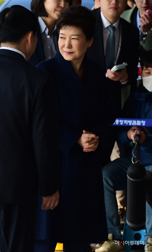 박근혜 전 대통령 검찰 소환