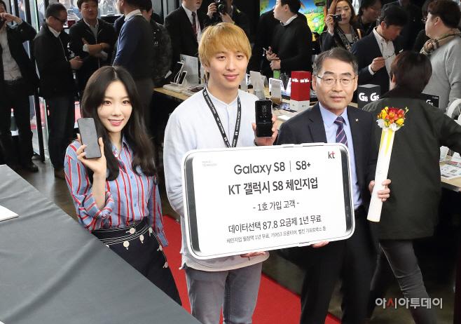 %5B사진1%5D KT 갤럭시S8 사전개통 행사 개최